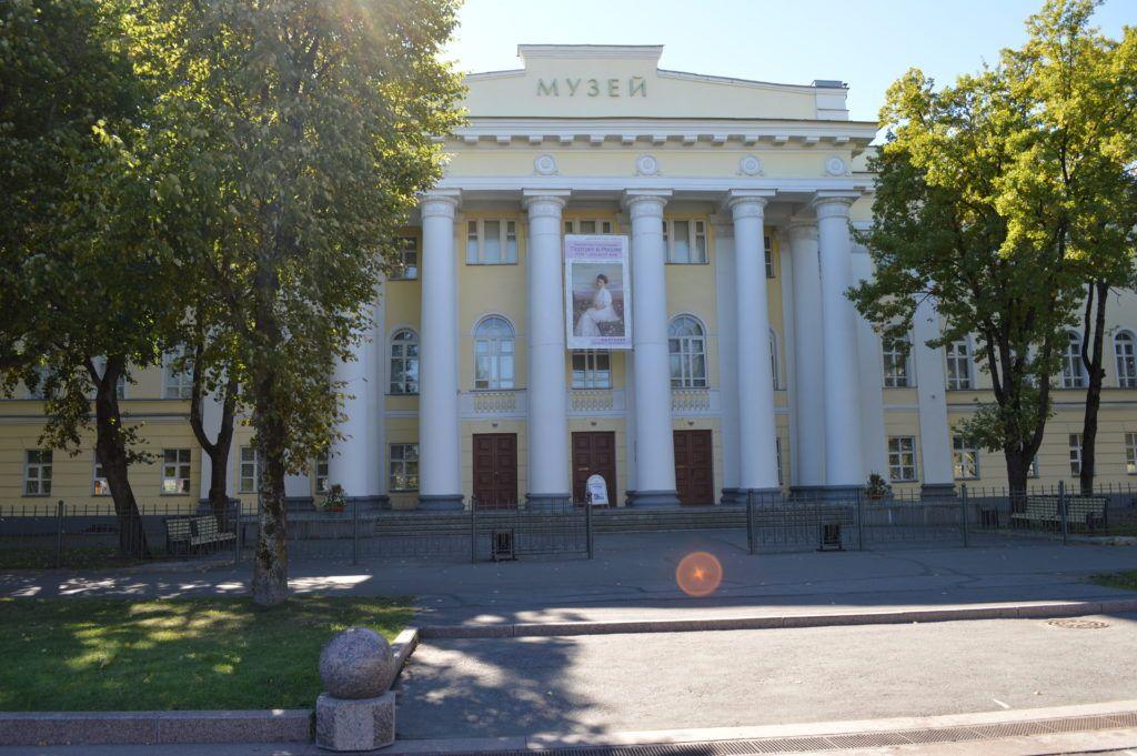 Музей изобразительных искусств в Великом Новгороде