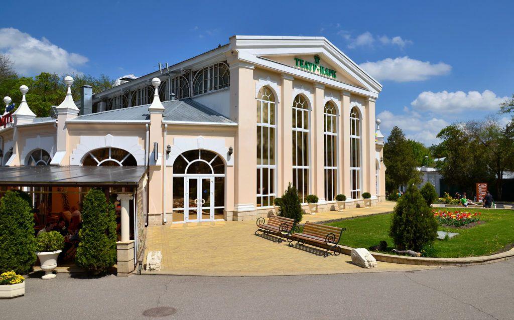 Театр-парк в Ессентуках