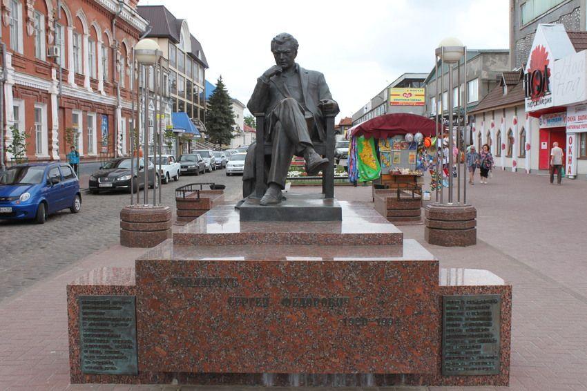 Памятник С.Ф.Бондарчуку в Ейске