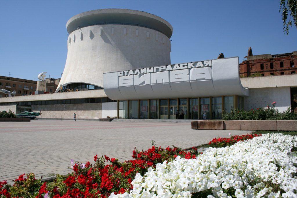 Музей-панорама «Сталинградская битва» в Волгограде