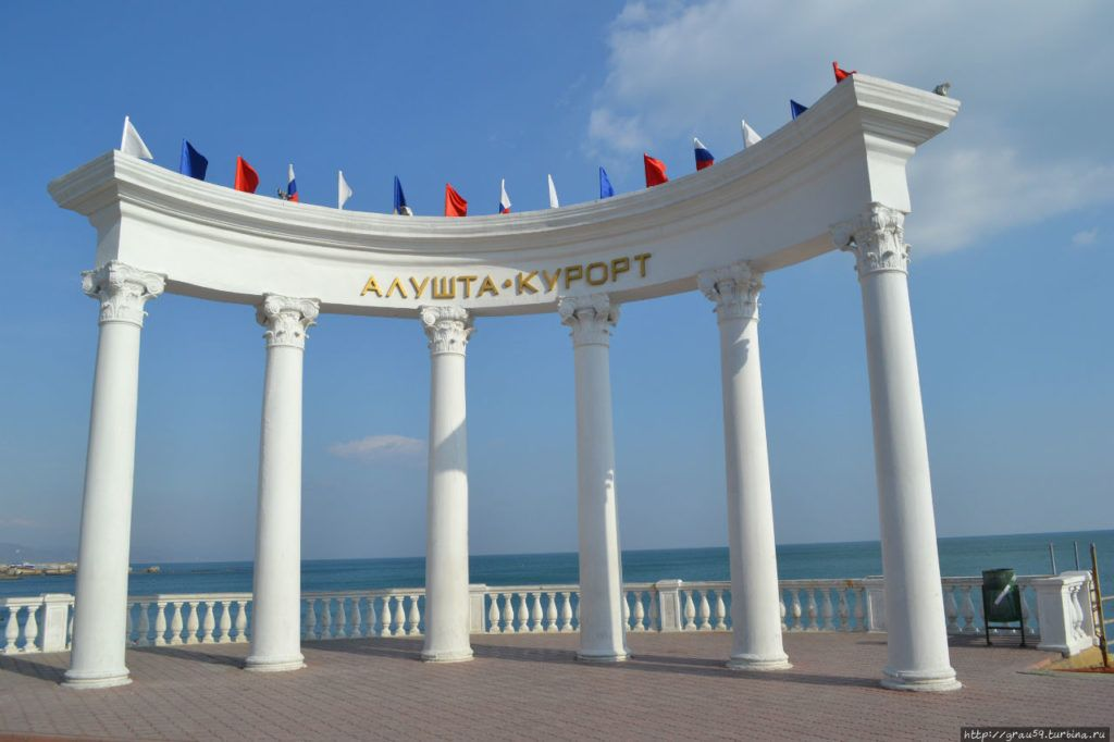 Крым, Алушта, Ротонда