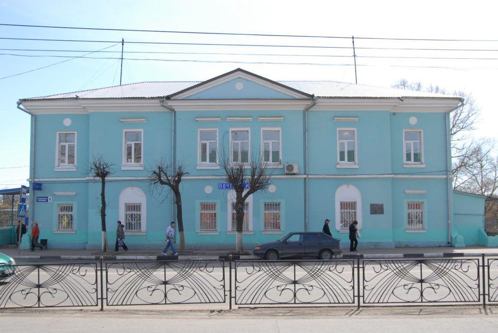 Почтовый двор в городе Клин