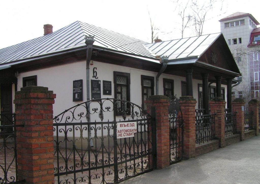 Дом-музей атамана Ф.Я.Бурсака в Краснодаре