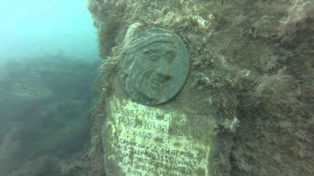 Крым, Алушта, Подводный памятник Жаку Кусто