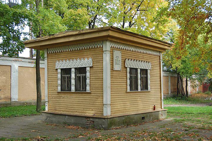 Мемориальный музей-кабинет А.С.Попова
