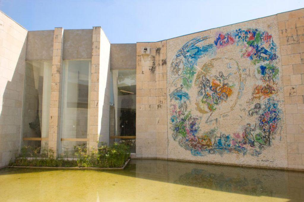 музей Библейского послания Марка Шагала в Ницце