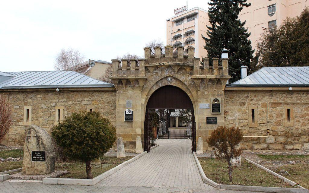 Историко-краеведческий музей «Крепость» в Кисловодске