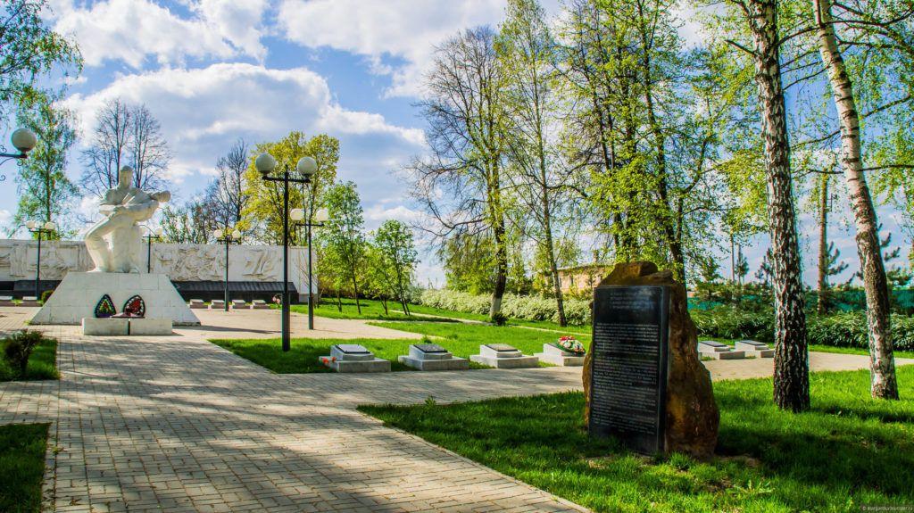 Центральный парк в г.Козельск