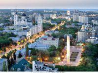 Город Воронеж – форпост российской империи и родина Белого бима