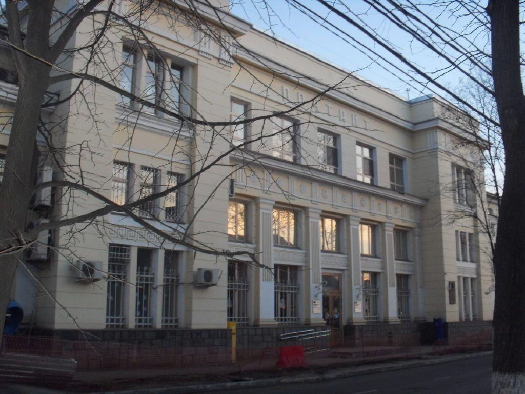 Музей почтовой связи на Кубани в городе Краснодар