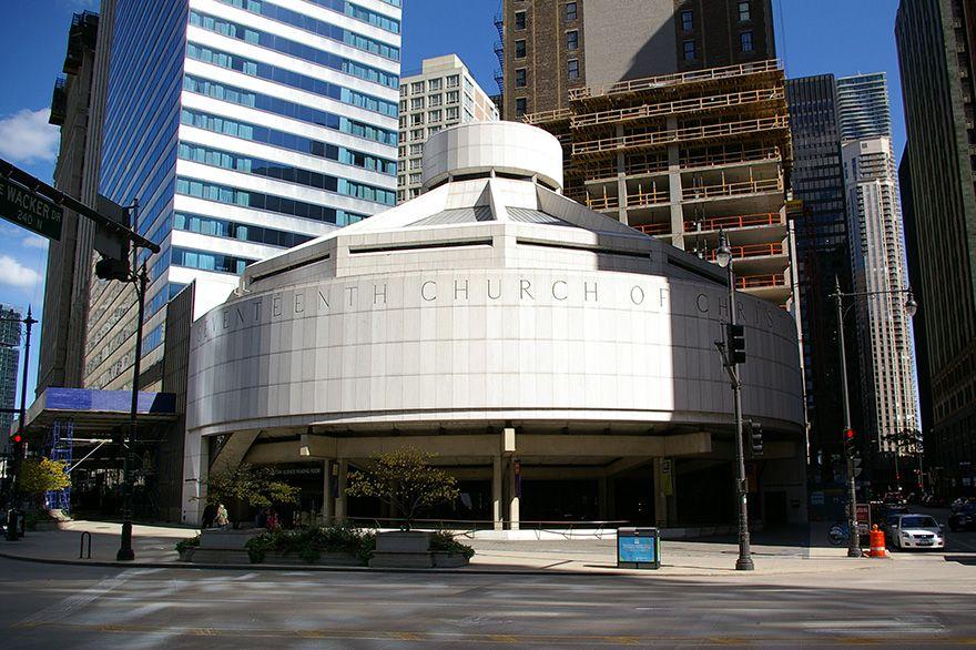 Семнадцатая церковь Христова в Чикаго
