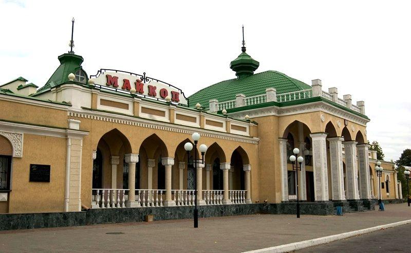 Железнодорожный вокзал в Майкопе