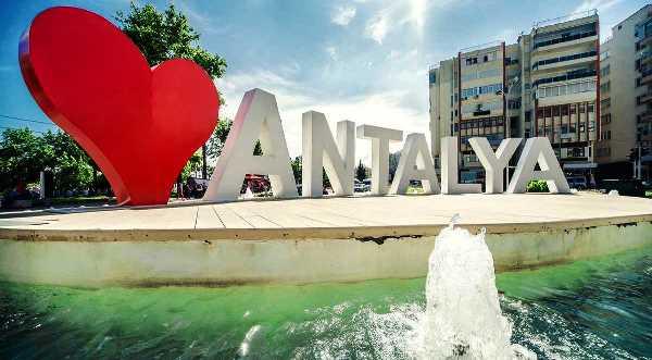 Анталья