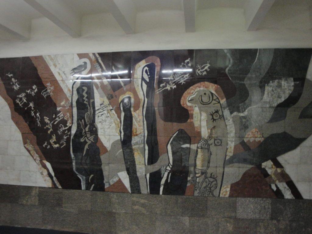 "Станция метро ""Сибирская"" в Новосибирске"