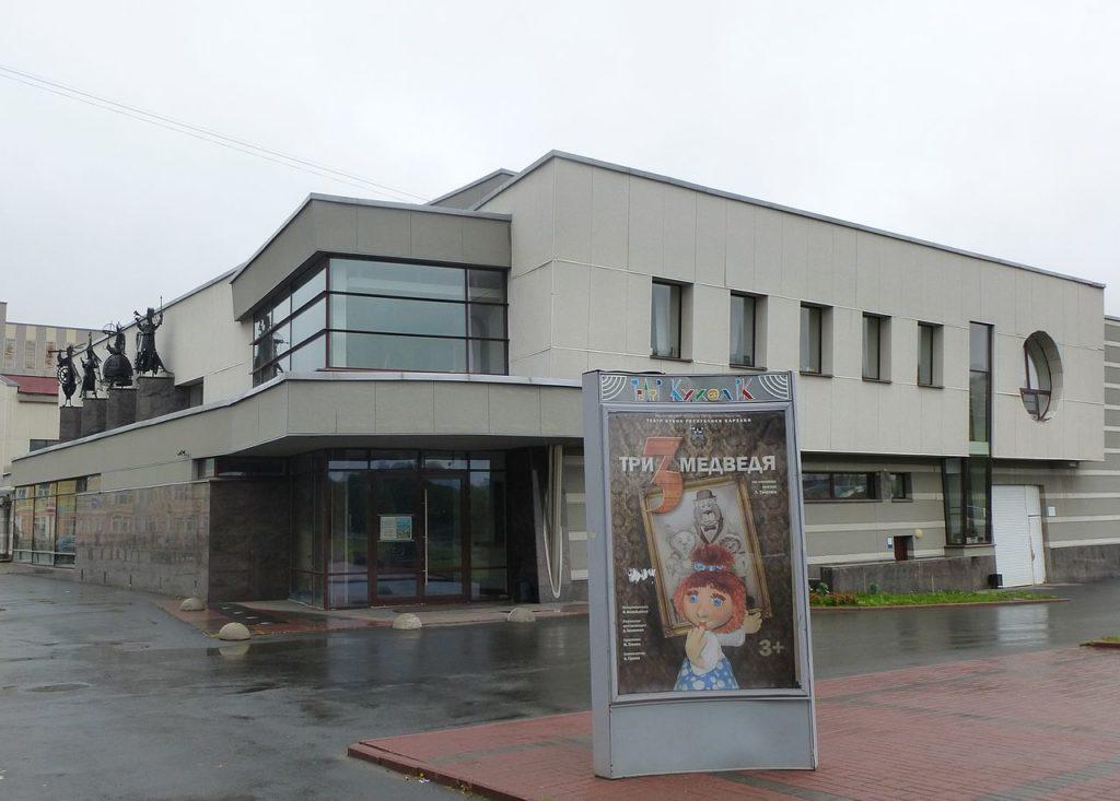 Кукольный театр в Петрозаводске