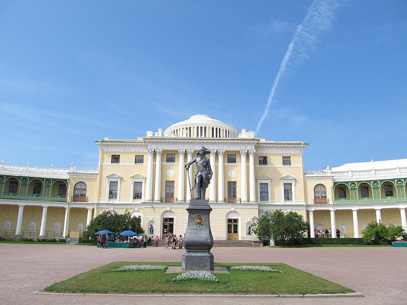 Большой Павловский дворец г. Павловск