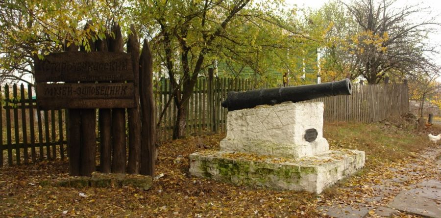 Старочеркасск – тайны столицы Донского казачества
