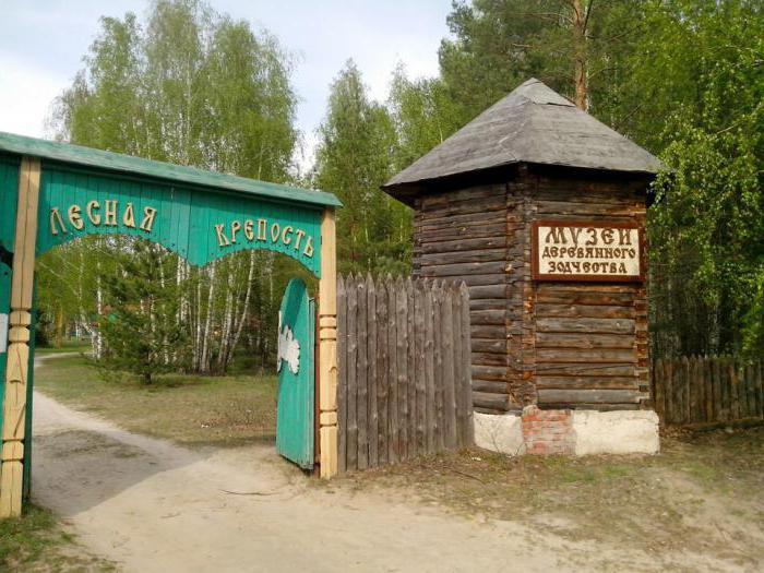 """Музей деревянного зодчества """"Лесная крепость"""" в Спас-Клепиках"""