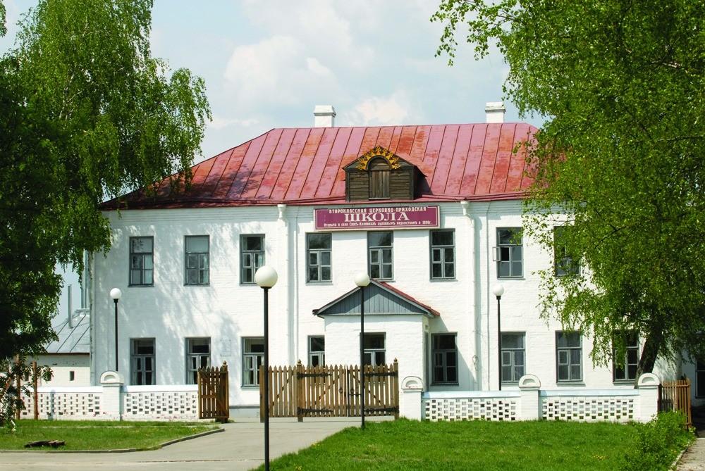 Музей-школа Есенина в Спас-Клепиках