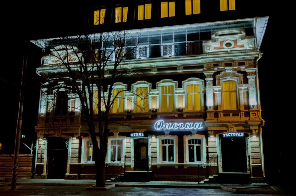 """Бутик-отель """"Онегин"""" в Саратове"""