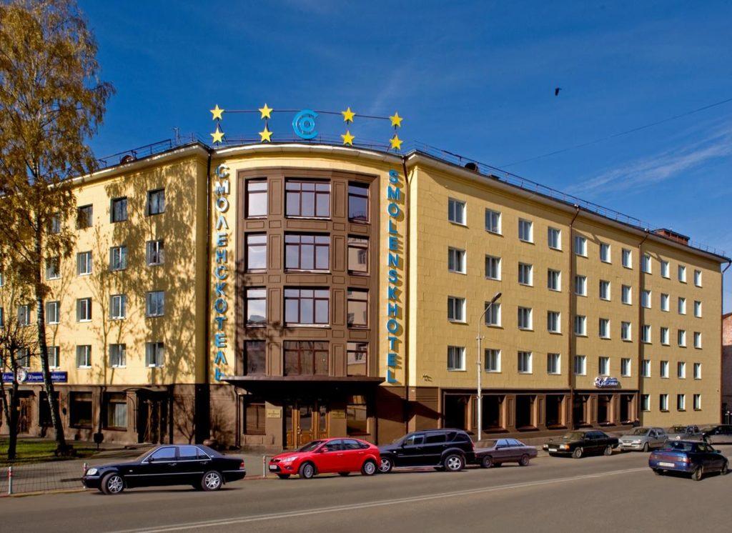 Отели в Смоленске
