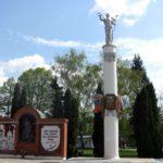 Город Мценск в Орловской области