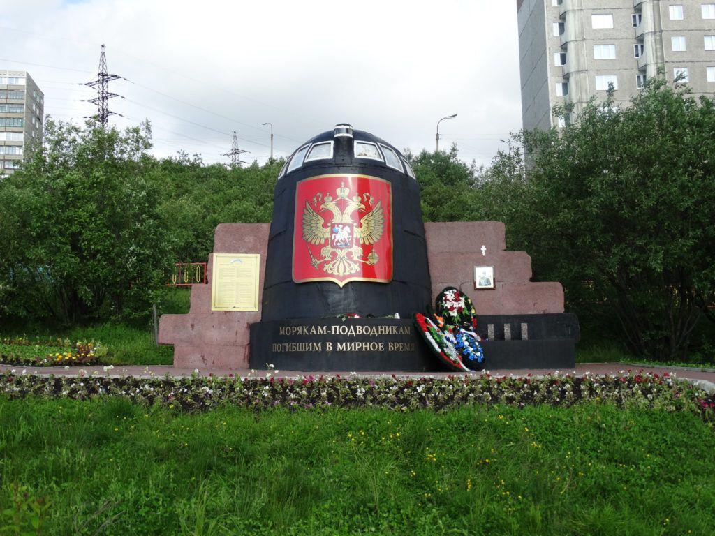 Мемориал морякам-подводникам, погибшим в мирное время, Мурманск
