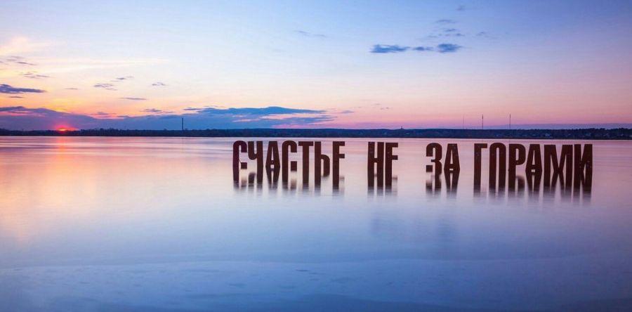 Пермь : достопримечательности, украсившие город