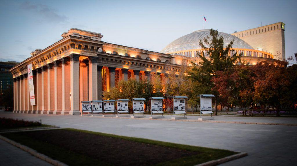 Новосибирский государственный оперный театр