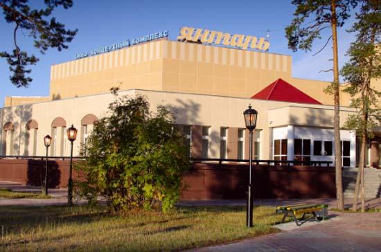Первый кинотеатр в Когалыме