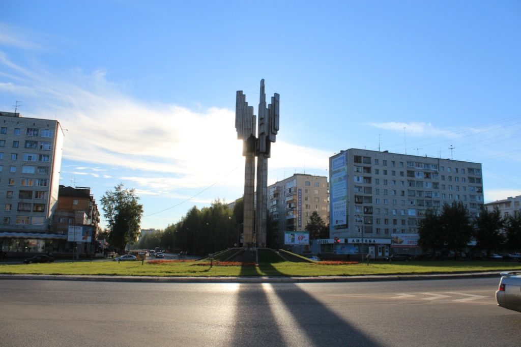 Город Сыктывкар в Республике Коми
