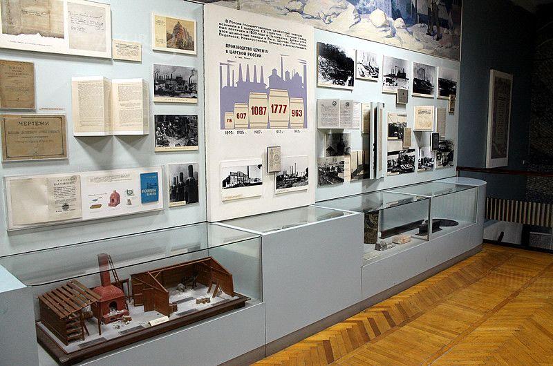 Музей цементной промышленности в Новороссийске