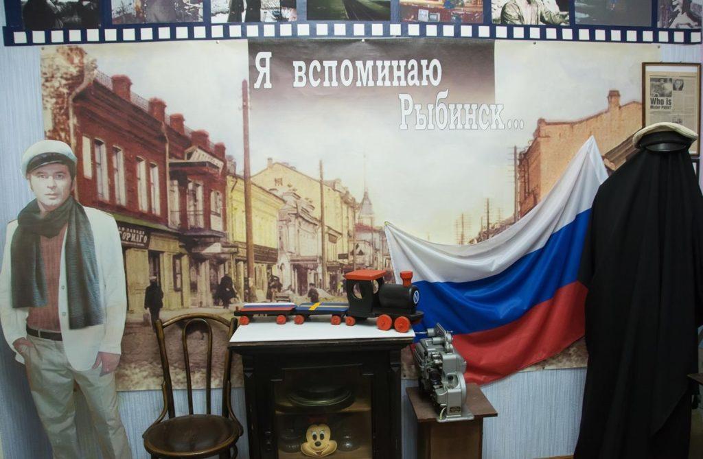 Музей «Рыбинск-кино-Голливуд» в городе Рыбинск