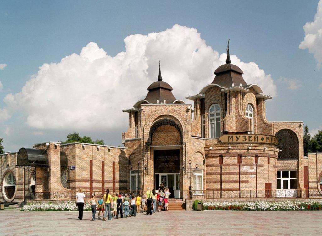Комплексный музей Нижнекамска