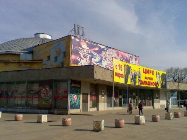 Первый цирк России, Пенза