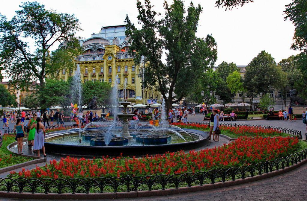 Городской сад, г. Одесса