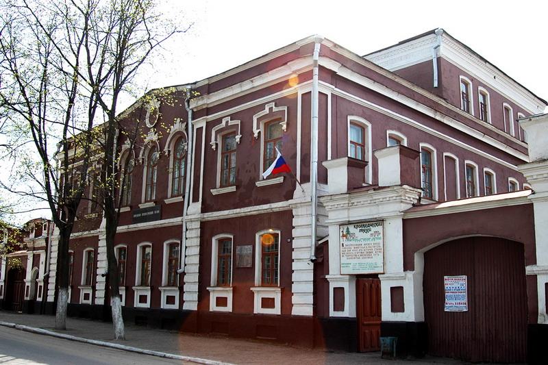 Музей истории города Елец