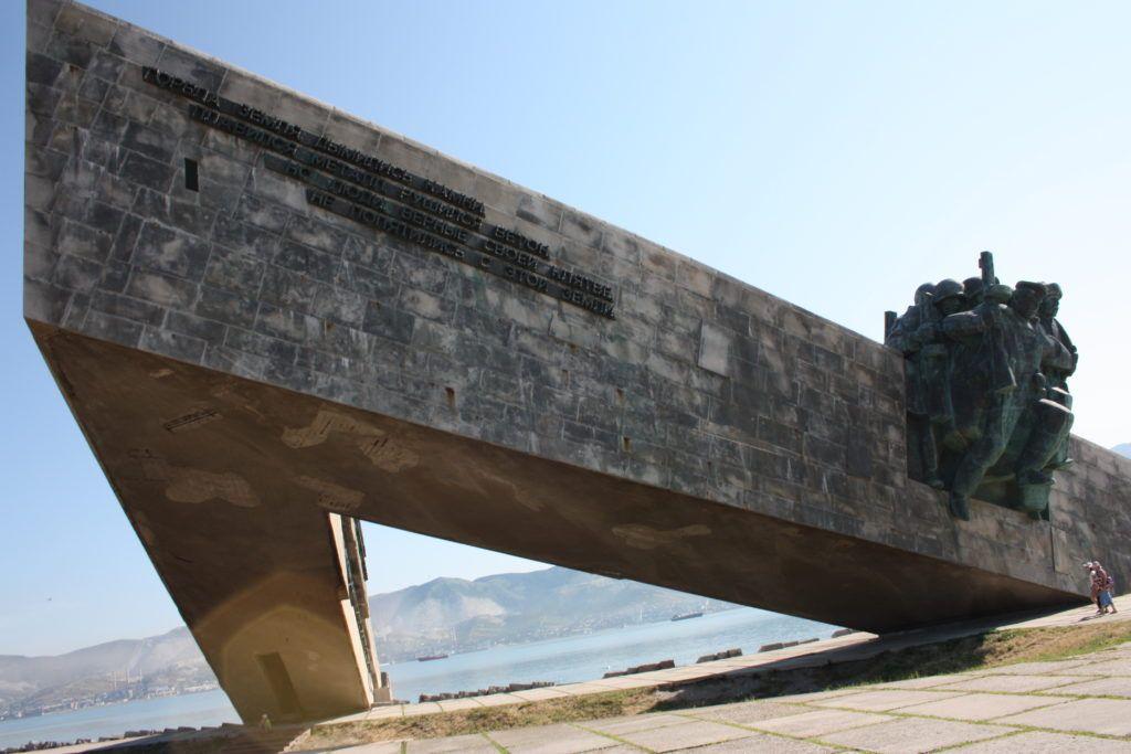 Мемориальный комплекс Малая Земля в городе Новороссийск