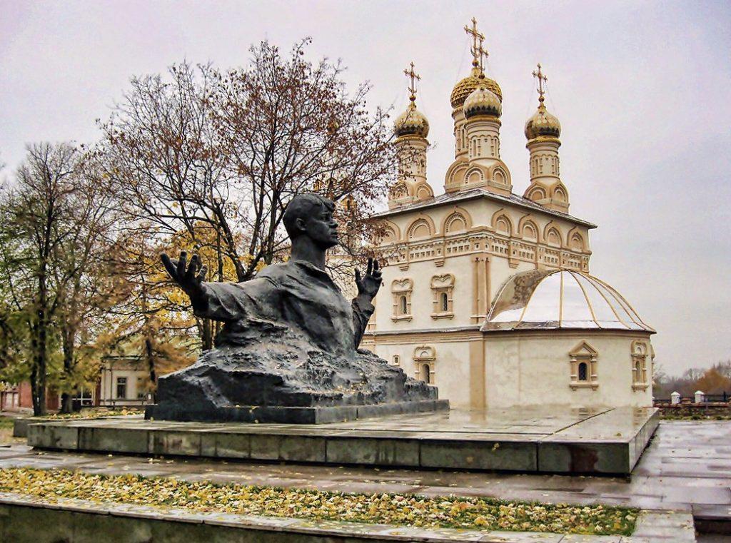 г. Рязань, Памятник С. Есенину