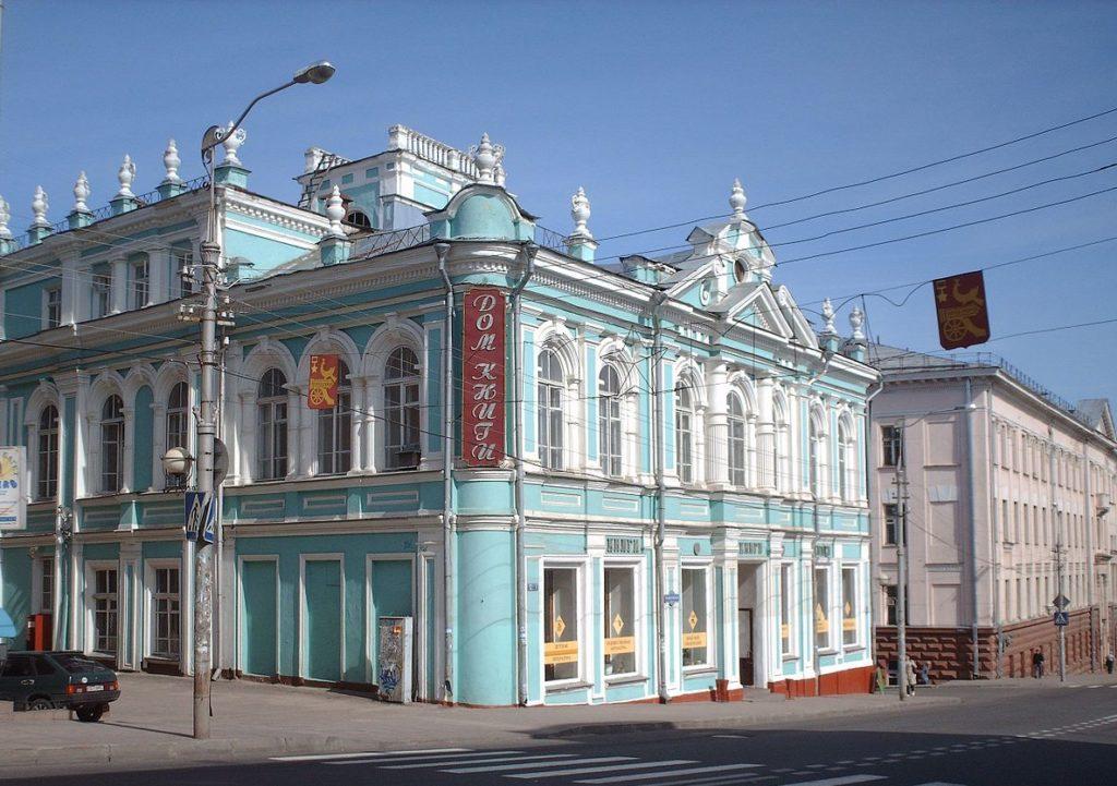 Дом книги в Смоленске