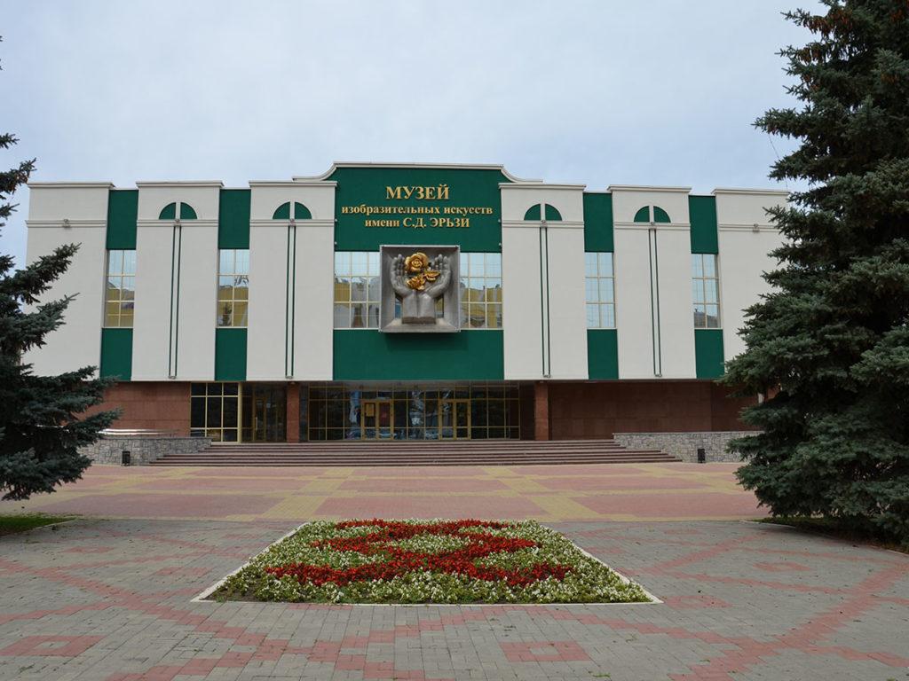 Музей изобразительных искусств имени Степана Эрьзи в Саранске