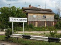 Спас-Клепики – литературная столица Мещерского края