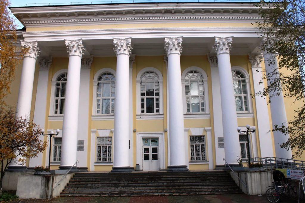 Здание национальной библиотеки Сыктывкара