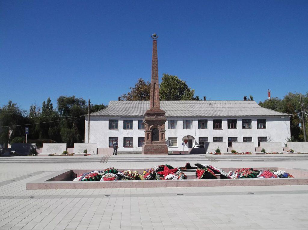 Вечный огонь в Приморско-Ахтарске