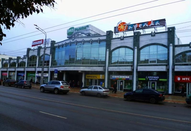 Эко-рынок в Йошкар-Оле
