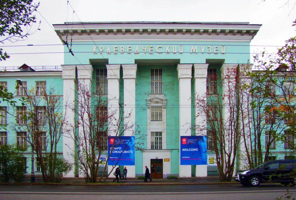 Мурманский краеведческий музей