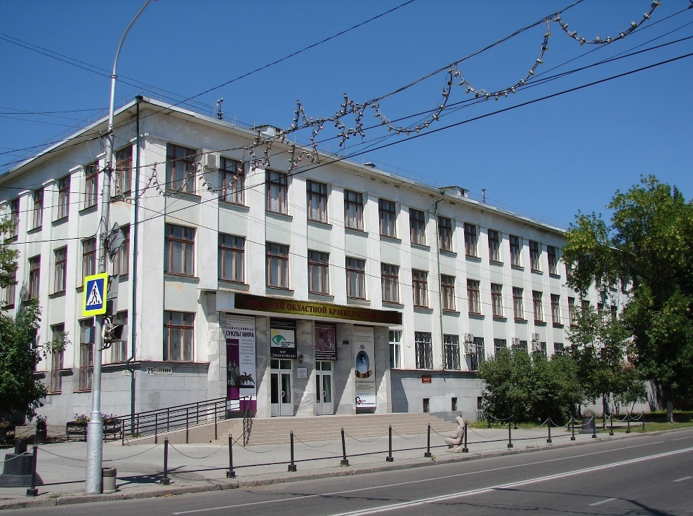 Краеведческий музей Липецка