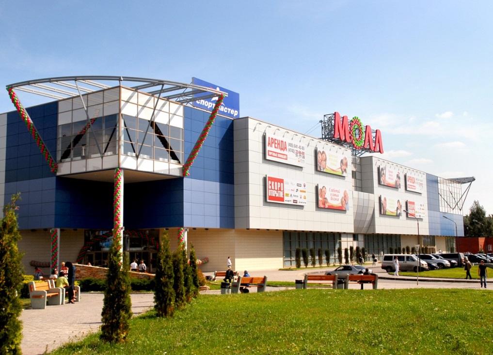 """Торгово-развлекательный центр """"МОЛЛ"""" в Липецке"""
