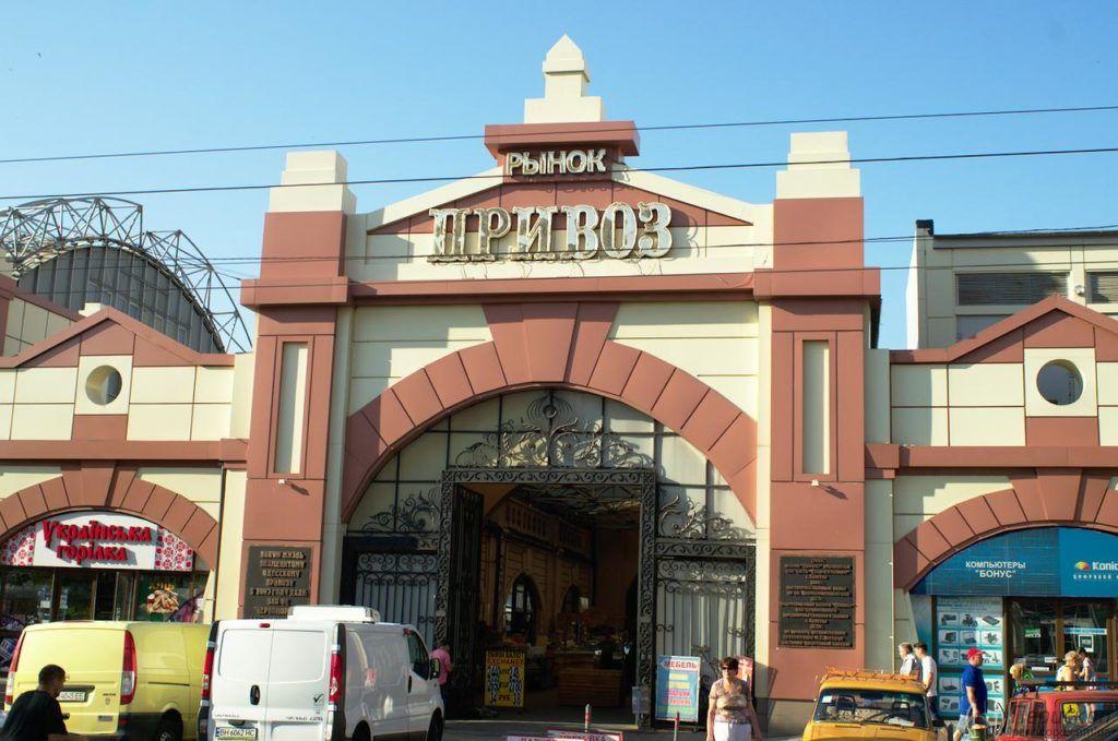 Городской рынок Привоз, г.Одесса