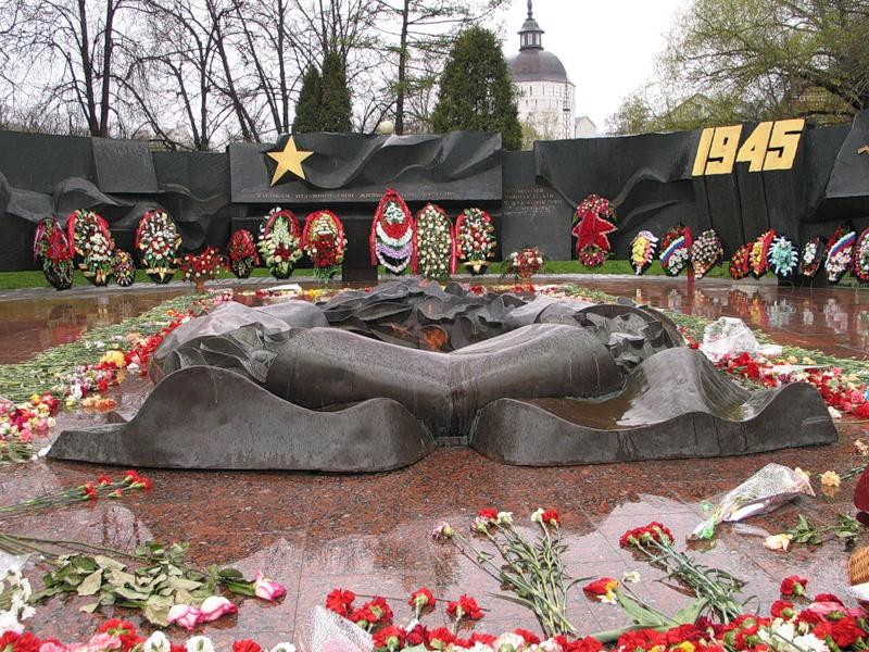 Мемориал ВОВ в Сергиевом Посаде